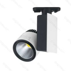 LED-TRACKLIGHT-23W-4000Kharom-vezetekes